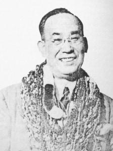 Chujiro Hayashi, Reiki Master